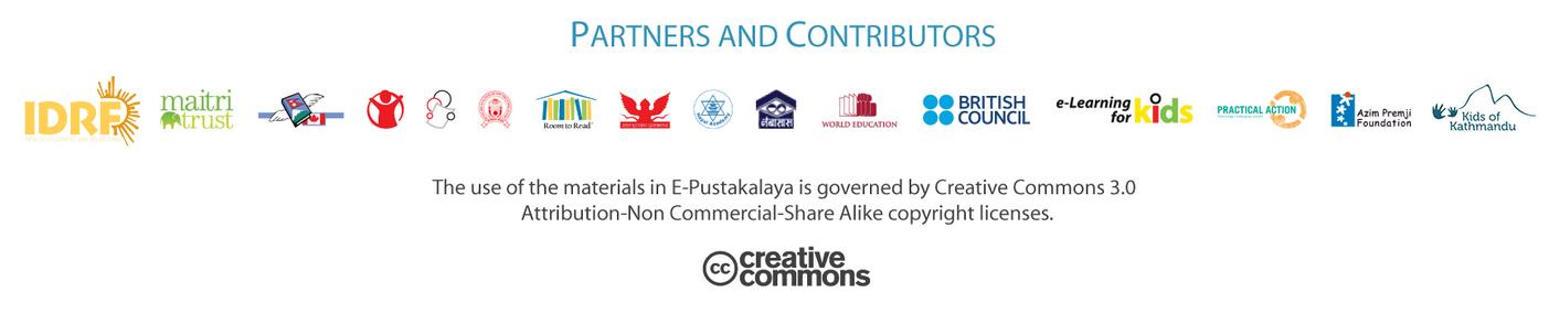 E-Pustakalaya – OLE Nepal