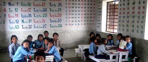 chepang school