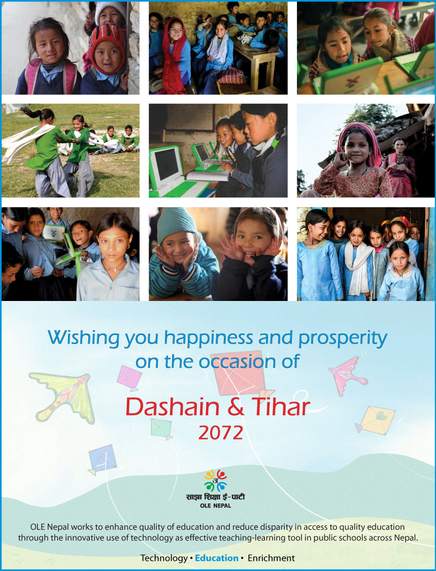 Dasain-Greetings-2072-E-mailing-01