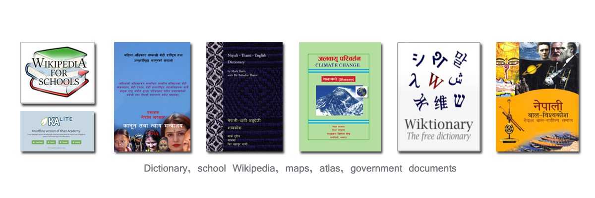 EP-Banner-for-Reference-materials