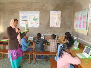 Laptop integrated class at Ganai Raj Primary School, Chauk